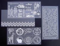Plaques de Priplak imprimé 9.5x19cm